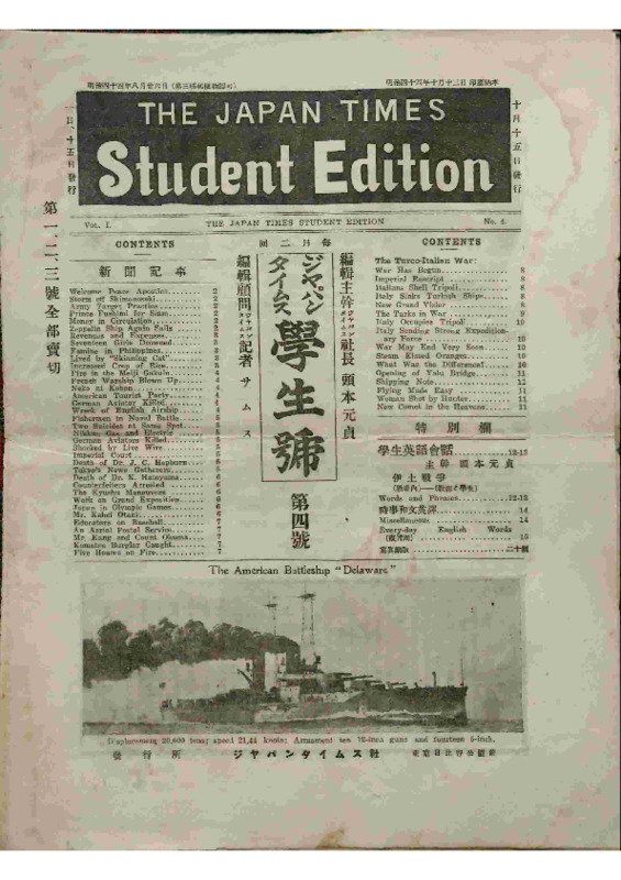 The Japan Times, Student Edition, Oct., 30, 1911 (full copy.pdf