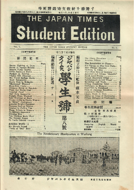 japan times newspaper cover (revolutionary hq).pdf