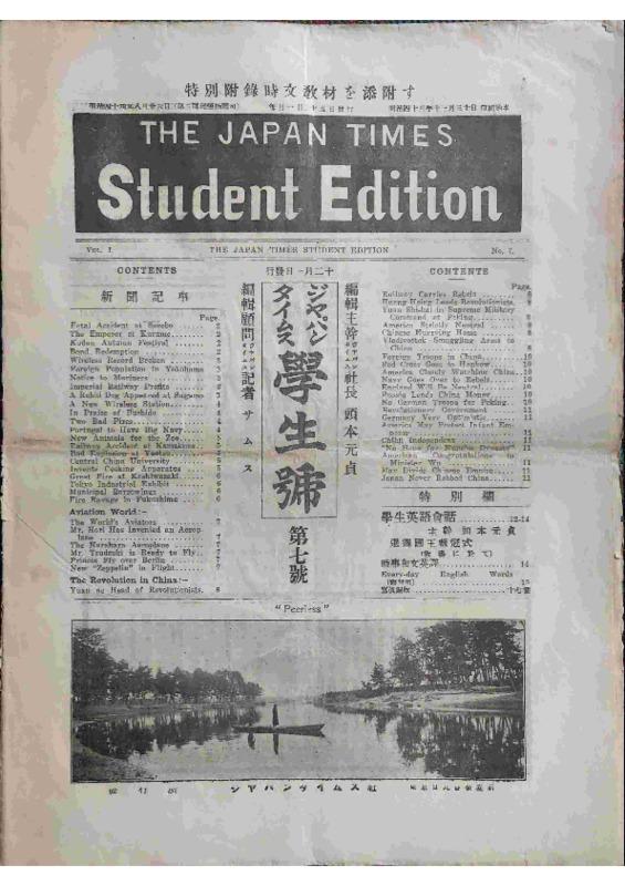 The Japan Times, Student Edition, Nov., 30, 1911 (full copy).pdf