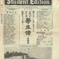japan times newspaper cover (American battleship).pdf