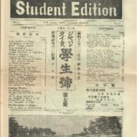 japan times newspaper cover (peerless).pdf