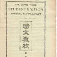 japan times student supplement 1-3 cover for all (each the same).pdf
